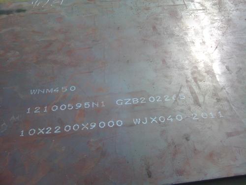 """NM400耐磨板总有一个""""稳定的后方"""""""