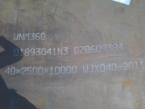 NM360耐磨板的具体应用在什么领域